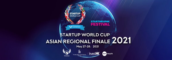 EDM banner English 1 - Startup World Cup Asian Regional Finale 2021