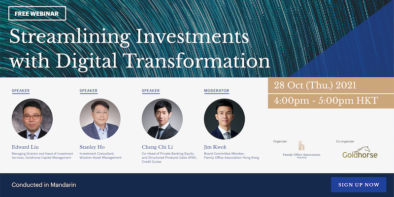 Streamlining Investments with Digital Transformation